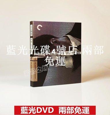 藍光BD光碟 追隨 Following (1998) 驚悚犯罪電影 1080p高清收藏版 全新盒裝 繁體中字