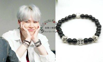 【首爾小情歌】韓國BTS 防彈少年團 suga 同款串珠手鍊 白色松石 黑色 手環 飾品 周邊