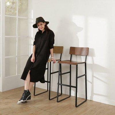 書房/客廳【家具先生】YC-BS121 LOFT工業風曲木高腳椅/吧檯椅/兩色可選