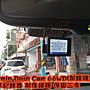 (小鳥的店)豐田 RAV4 5代 Garmin Dash Cam ...