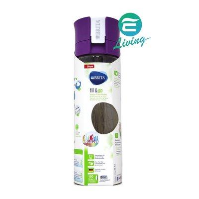 【易油網】BRITA 隨行杯 環保杯 塑膠杯 紫色 保溫杯 運動水壺0.61L濾水杯