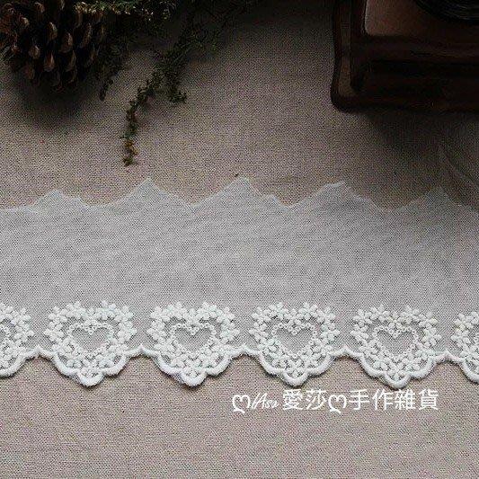 『ღIAsa 愛莎ღ手作雜貨』手工DIY服裝輔料日單蕾刺繡白色古典心環網紗刺繡花邊寬9cm