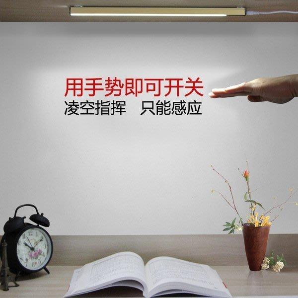【小樺資訊】開發票 酷斃大學生寢室手勢感應調光台燈led護眼閱讀燈酷比磁鐵吸頂壁燈