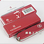 網路工具店『VICTORINOX維氏 10用 84mm Recruit新兵 瑞士刀-砂磨』(型號 2.2503) #2