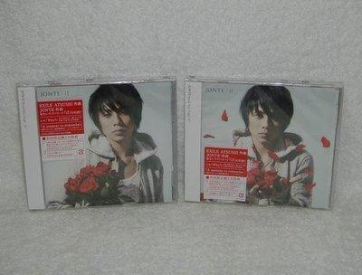 鐘泰 JONTE「if」珍藏組【日版CD+DVD限定盤】+【CD限定盤】放浪兄弟EXILE作曲