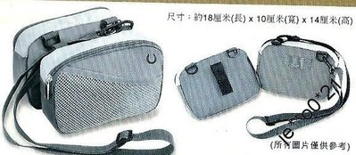 香港賽馬會拼合式灰色斜揹袋