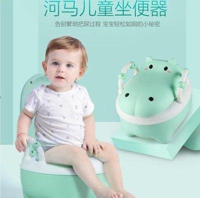 加大號兒童坐便器嬰兒座便器女寶寶馬桶幼兒小孩男便盆尿盆WY