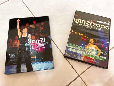 孫燕姿 香港紅磡演唱會DVD+台北萬人演唱會VCD 絕版品合售