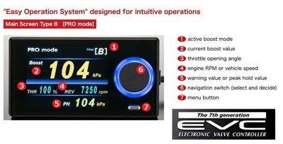 =1號倉庫= HKS EVC 7 IR 2.4 渦輪控制器 最新版本 大螢幕 2020 最新產品