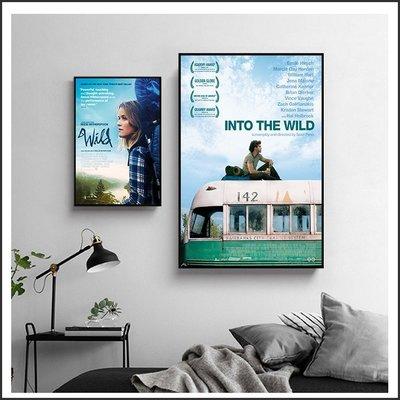 藝術微噴 電影海報 阿拉斯加之死 那時候 我只剩下勇敢 掛畫 嵌框畫 @Movie PoP 賣場多款海報#