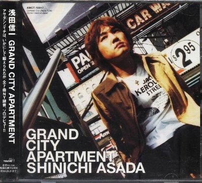 K - Shinichi Asada 淺田信一  - GRAND CITY APARTMENT - 日版 - NEW