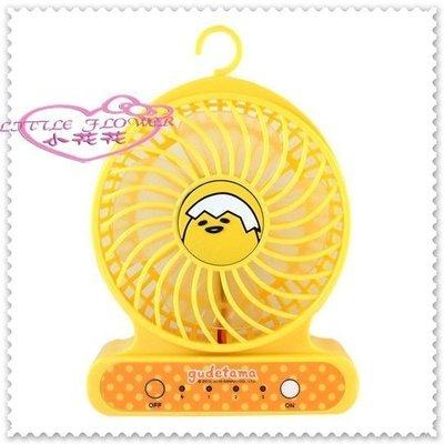 小公主日本精品 Hello Kitty  蛋黃哥 攜帶型電扇涼扇 隨身強力小風扇 USB涼扇(蛋頭黃 23010901 新北市
