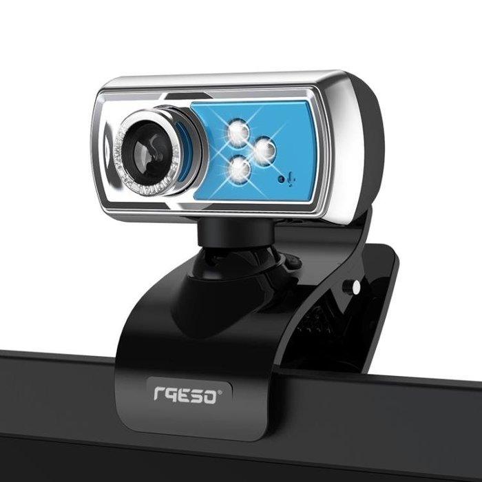 摩勝免驅攝像頭電腦臺式高清帶麥克風筆記本臺式機家用 ZJ216