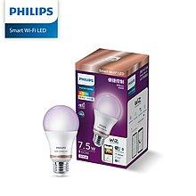 Philips飛利浦 Wi-Fi WiZ 智慧照明 7.5W全彩燈泡 PW004
