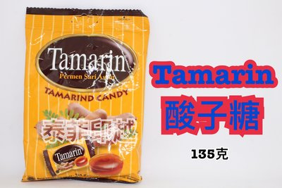 {泰菲印越}  印尼 tamarin 酸子糖 酸仔糖