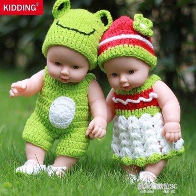 【SOCOOL潮品】智慧仿真嬰兒洗澡洋娃娃軟膠寶寶早教過家家兒童公主女孩玩具娃娃-SL482092