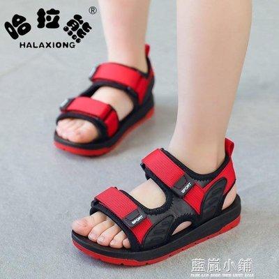 夏季新款男童涼鞋中大童小男孩沙灘鞋寶寶鞋韓版潮兒童鞋
