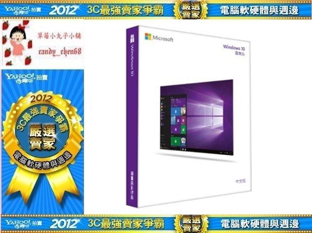 【35年連鎖老店】Windows Pro 10 中文專業版盒裝-USB有發票/可全家/win10 pro