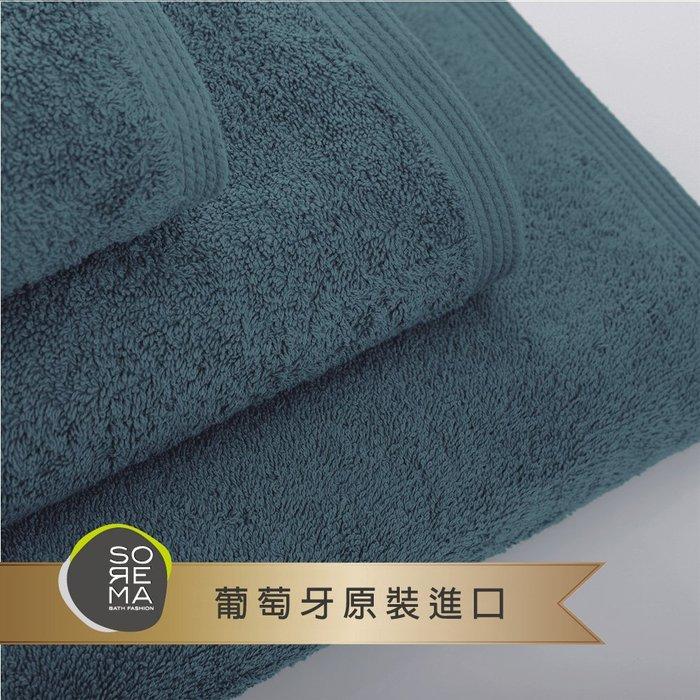【Sorema 舒蕾馬】原色精緻毛巾 50x100cm 南歐陽光明星品牌(工業藍 DEEP BALTIC)