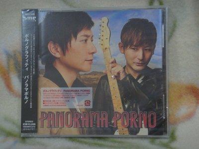 色情塗鴉cd=Panorama Porno (全新未拆封)