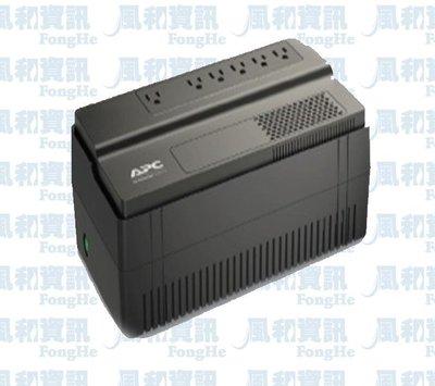 APC BV650-TW 650VA/375W 在線互動式不斷電系統【風和資訊】