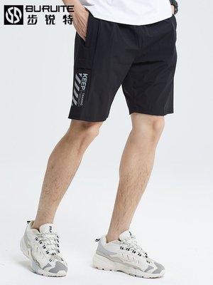 運動短褲男寬松冰絲速干訓練籃球健身跑步褲女潮牌休閒五分褲