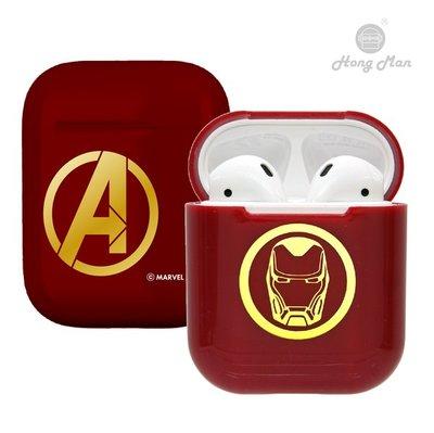 正版 MARVEL 漫威 復仇者聯盟 AirPods 硬式保護套 - 無限之戰 鋼鐵人 (紅)