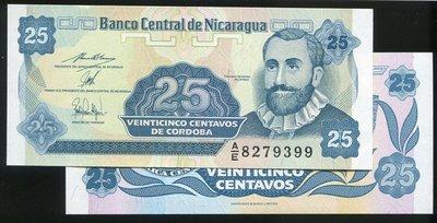 NICARAGUA (尼加拉瓜紙鈔), P170 , 25-CENT , 1991 ,品相全新UNC