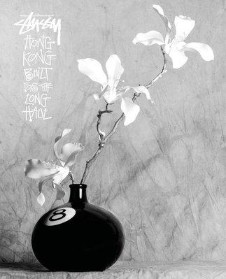Stussy Hong Kong BUILT FOR THE LONG HAUL 8-Ball Vase 一週年限量紀念版 8號球 花離