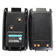 《實體店面》Any Tone AT-398UV  原廠鋰電池 2200mAh AT-298 AT-398 QB-35L