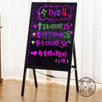 led電子發光黑板熒光板廣告板小展示牌架螢光屏手寫字板閃夜光版