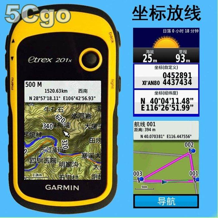 5Cgo【權宇】Garmin佳明eTrex201x登山戶外救援飛行移動軌跡手持GPS經緯度定位坐標導航面積測畝儀器 含稅