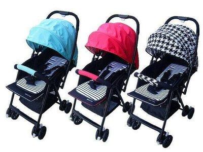Mother's love-加寬版輕量雙向秒縮車嬰兒推車(藍色/紅色/千鳥格)C829