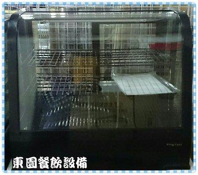 【東園餐飲設備】桌上型冷藏蛋糕櫃/展示櫃