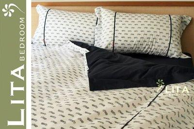 《好康品》-麗塔寢飾-【追風】40支 精梳棉 純棉枕套(2入)-售完為止
