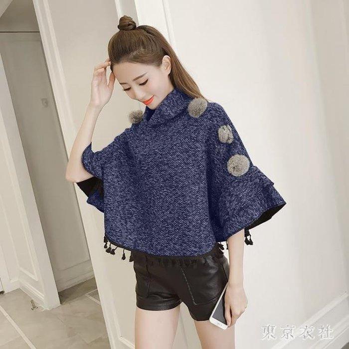 中大尺碼斗篷外套 秋冬女裝韓版寬鬆蝙蝠袖披肩流蘇呢子短外套 EY4973
