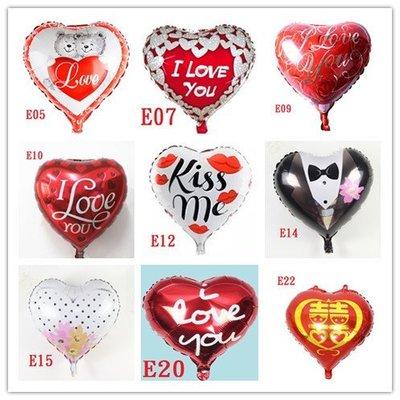 浪漫氣球屋~特價鋁箔氣球批發~18吋心型~均一價$7(未充氣) 告白求婚氦氣空飄婚禮布置造型氣球七夕情人節18寸愛心氣球