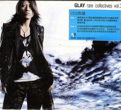 【嘟嘟音樂坊】GLAY - rare collectives vol.3  2CD  (全新未拆封)