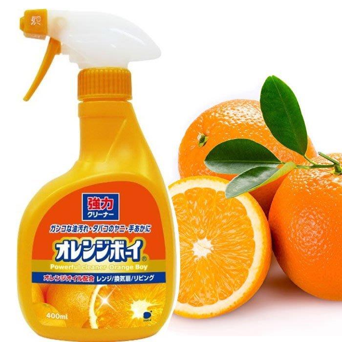 【大欣食品】日本第一石鹼 強力清潔噴霧 柑橘 橘子 廚房泡沫清潔劑400ml