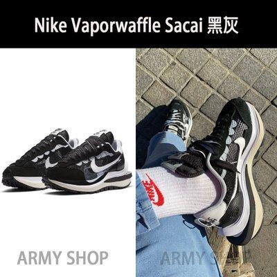【海外代購】Nike Vaporwaffle sacai Black White 黑白色  男女款