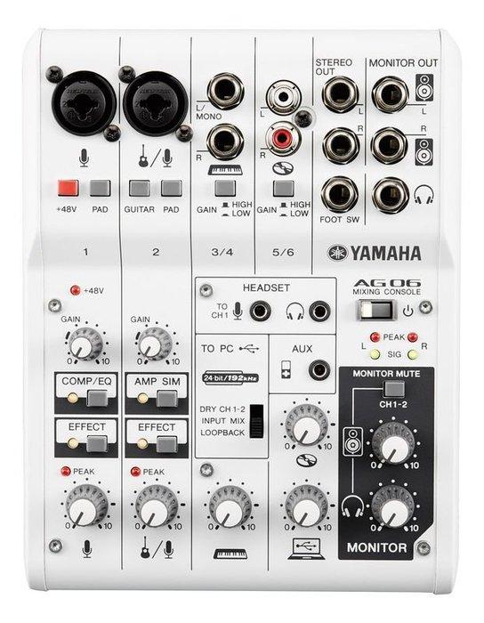 ☆ 唐尼樂器︵☆ YAMAHA AG06 USB Mixer 混音器 音訊/錄音介面 內建 LOOP 功能 直播必用設備