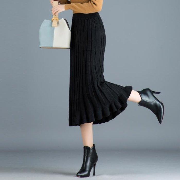 針織半身裙秋冬女新款中長款高腰a字裙毛線裙長裙百褶裙裹裙