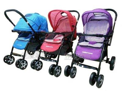@企鵝寶貝@ Mother's Love -歐風都會全罩式加寬旗艦型雙向嬰兒推車/手推車 (T100)