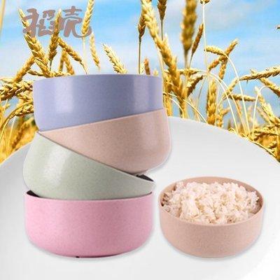 【香氛生活】健康環保小麥秸稈 沙拉碗 湯碗 飯碗 兒童飯碗 小公碗