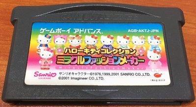 幸運小兔 GBA遊戲 凱蒂貓 遊戲精選 流行創造者 Hello Kitty GBASP、GBM、NDSL、NDS主機適用