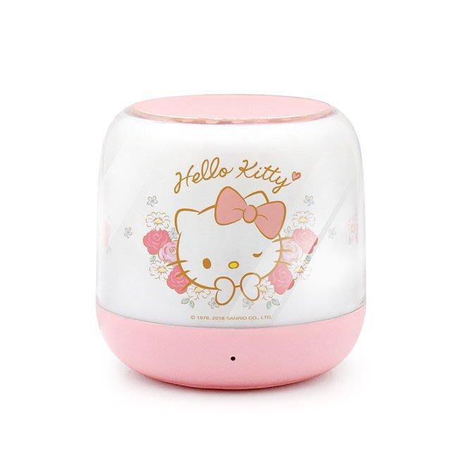 現貨中免運費 永澄 GARMMA Hello Kitty 無線藍牙喇叭 幸運女神【板橋魔力】
