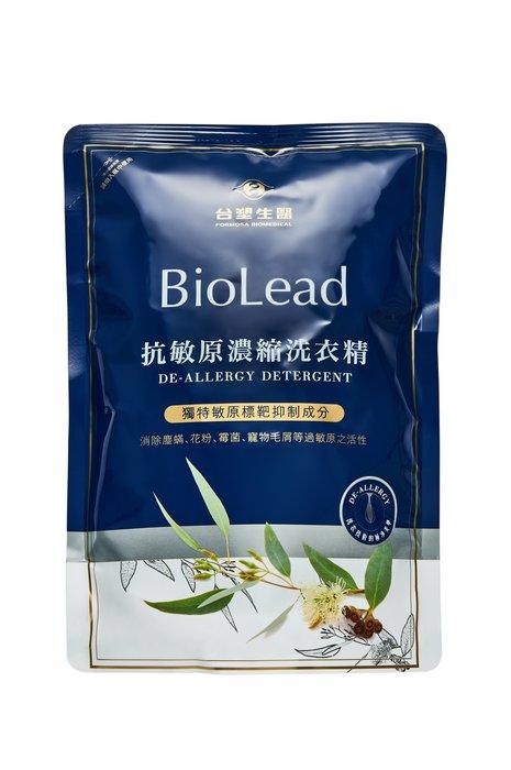 台塑生醫BioLead抗敏原洗衣精1.8kg補充包*6包/ 箱  箱購 長庚專業團對特推