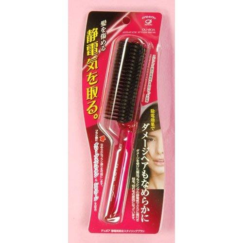 [霜兔小舖] 日本代購  日本製KEMOTO 池本 除靜電 橄欖油 按摩梳 美髮梳 梳子