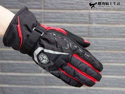 ScoYco 賽羽 MC21 紅| 防水 防寒 保暖 手套 禦寒 『耀瑪騎士生活機車部品』
