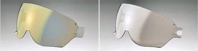 喆凡 公司貨 日本 SHOEI JO J-O J O EX-ZERO CJ-3 復古4/3帽 山車帽 專用鏡片 電鍍片
